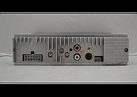 Автомагнитола Pioneer 1045P