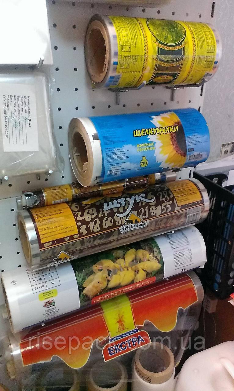 Пленка для упаковки и фасовки полиэтиленовая с рисунком