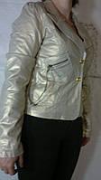 Куртка женская золотая осень. Aomanxi