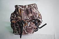Рюкзак камуфляжный WINNER Дубок GS-02 43