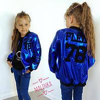 Пиджаки, куртки, комбинезоны, жилеты детские