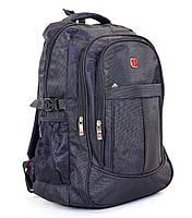 Рюкзак ранец городской SwissGear 7303