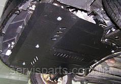 Защита двигателя Chery A13 2010- (Чери)