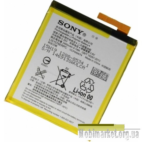 Акумулятор LIS1576ERPC для Sony M4 E2312 (2400mAh)