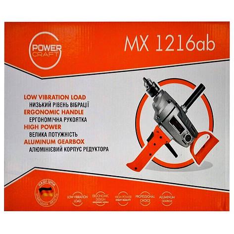 Дрель-миксер Power Craft MX 1216ab, фото 2