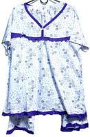 Пижама качественная 100% хлопок размер 54-56