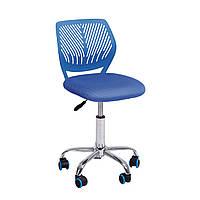 Детское компьютерное кресло JONNY blue