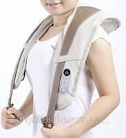 Массажер для плеч Vital Rays