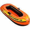 Двухкамерная надувная лодка из ПВХ Intex 58329 Човен 147х84х36 см, фото 3