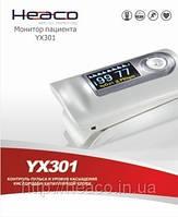 Миниатюрный пульсоксиметр мод 301 Heaco, фото 1