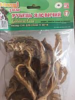 Рубец сычуг сушеный, 100 гр