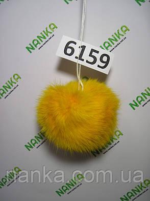 Меховой помпон Кролик, Желток, 9 см,  6159, фото 2