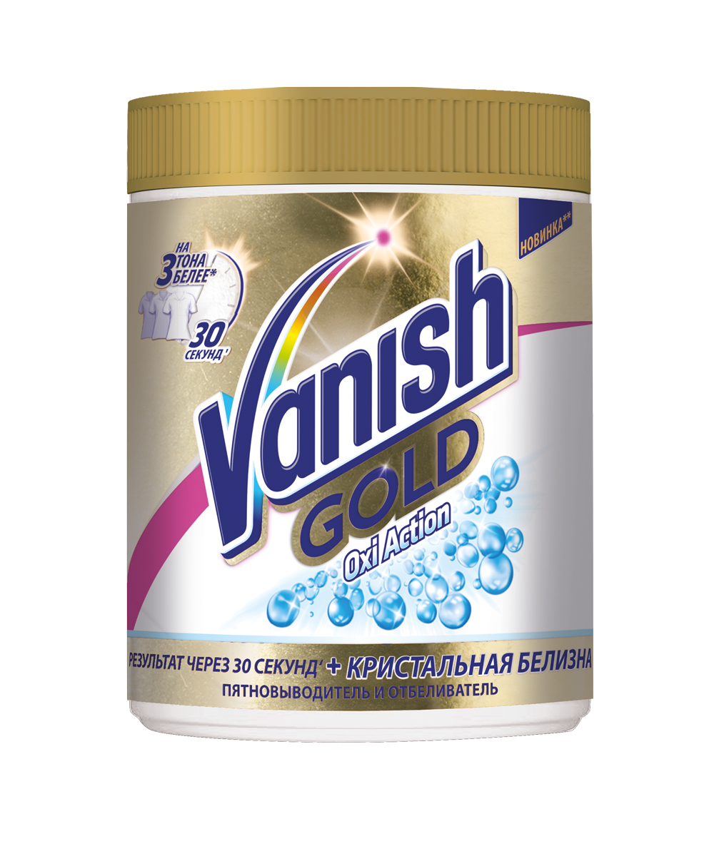 Vanish Gold Oxi Action Кристальна Білизна Плямовивідник і відбілювач для тканин порошкоподібний 1кг