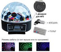 Светодиодный диско-шар LED Magic Ball Light XC-01