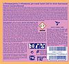 Vanish Gold Oxi Action Кристальна Білизна Плямовивідник і відбілювач для тканин порошкоподібний 1кг, фото 3