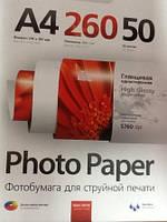 Фотобумага videx глянцевая 260 гр. А4*50 glossy