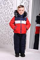"Зимний костюм для мальчика ""Ральф"", 22-30 р-р"