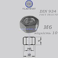 Гайка шестигранная черная DIN 934 М6 прочность 10