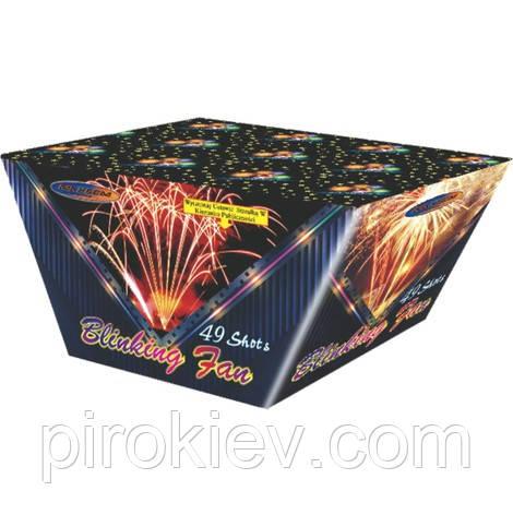 "Веерный салют ""Blinking Fan""  SB49-03V"