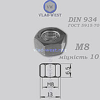 Гайка шестигранная черная DIN 934 М8 прочность 10