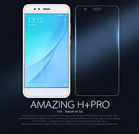 Защитное стекло Nillkin Anti-Explosion Glass H+Pro для Xiaomi Mi 5X