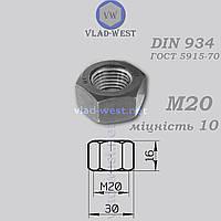Гайка шестигранная черная DIN 934 М20 прочность 10