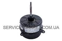 Мотор вентилятора наружного блока для кондиционера Haier MLA7011