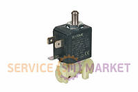 Клапан электромагнитный для кофемашины DeLonghi CEME 5301VN2,7P61APX 5213214031