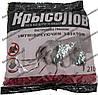 Крысолов гранулы 210гр. с мумификатором