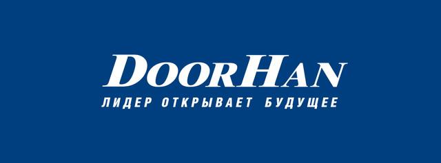 Производитель ворот и роллет DoorHan