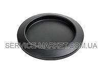 Основание чаши измельчителя 500ml для блендера Moulinex MS-0A14422