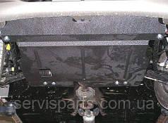 Защита двигателя Chery QQ3 2003- (Чери Кью Кью 3)