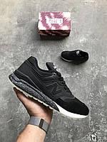 Кроссовки мужские  New Balance 997 Black