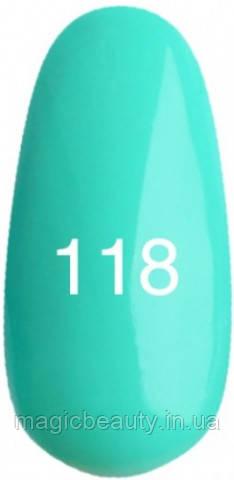 Гель-лак Kodi Professional8мл, № 118