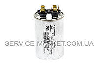 Конденсатор для кондиционера Samsung 25uF 450V 2501-001235