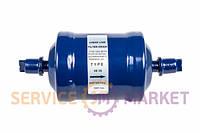 Фильтр-осушитель антикислотный для кондиционера FDG-083S