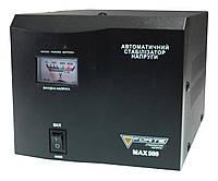Стабилизатор напряжения MAX-500VA FORTE 42061 (Китай)