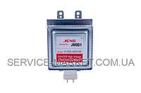 Магнетрон для микроволновой печи Gorenje 900W JM001 225443