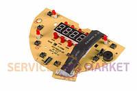 Плата управления для мультиварки Philips HD3139 996510072015