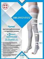 Чулки противоэмболические, с открытым носком, 2 класс компрессии, 140 DEN. Арт. 050  Soloventex