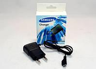 СЗУ зарядка для телефонов Samsung micro USB