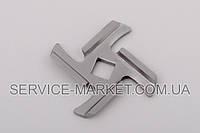 Нож для мясорубки Orion OR-MG02-26