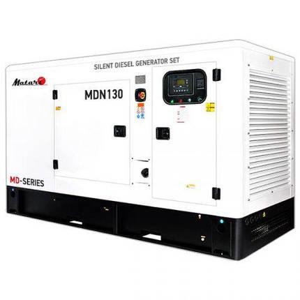 Генератор дизельный Matari MDN130 (141 кВт), фото 2
