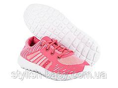Детская обувь оптом. Детская спортивная обувь бренда Alex для девочек (рр. с 31 по 36)
