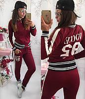 Женский осенний спортивный костюм