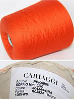 Пряжа итальянская  Кашемир Cariaggi SOFFIO  кашемир 100%