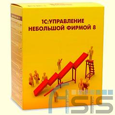 1С:Управление небольшой фирмой для Украины (УНФ)