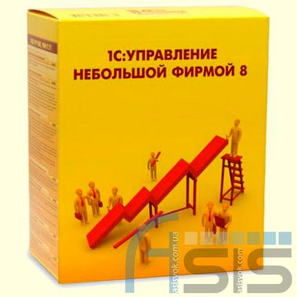 1С:Управление небольшой фирмой для Украины (УНФ), фото 2