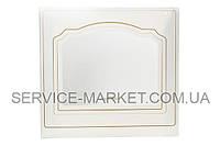 Наружное стекло двери для духовки Gorenje 427572