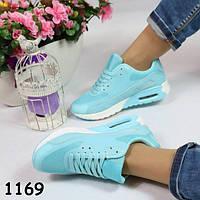 Кроссовки Nike Air Max женские мятные